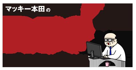 R50(仮)-アールフィフティカッコカリ-